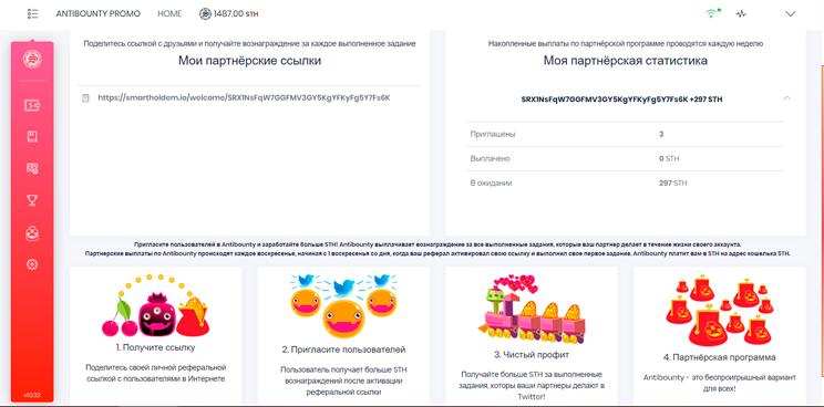 1588483179497-pic_ru.png